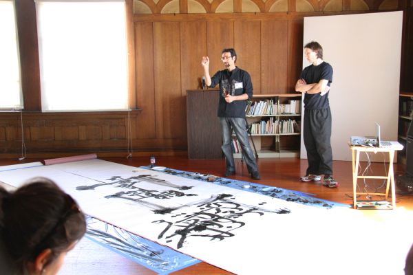 Calligraphy jointly Performance in Oakland